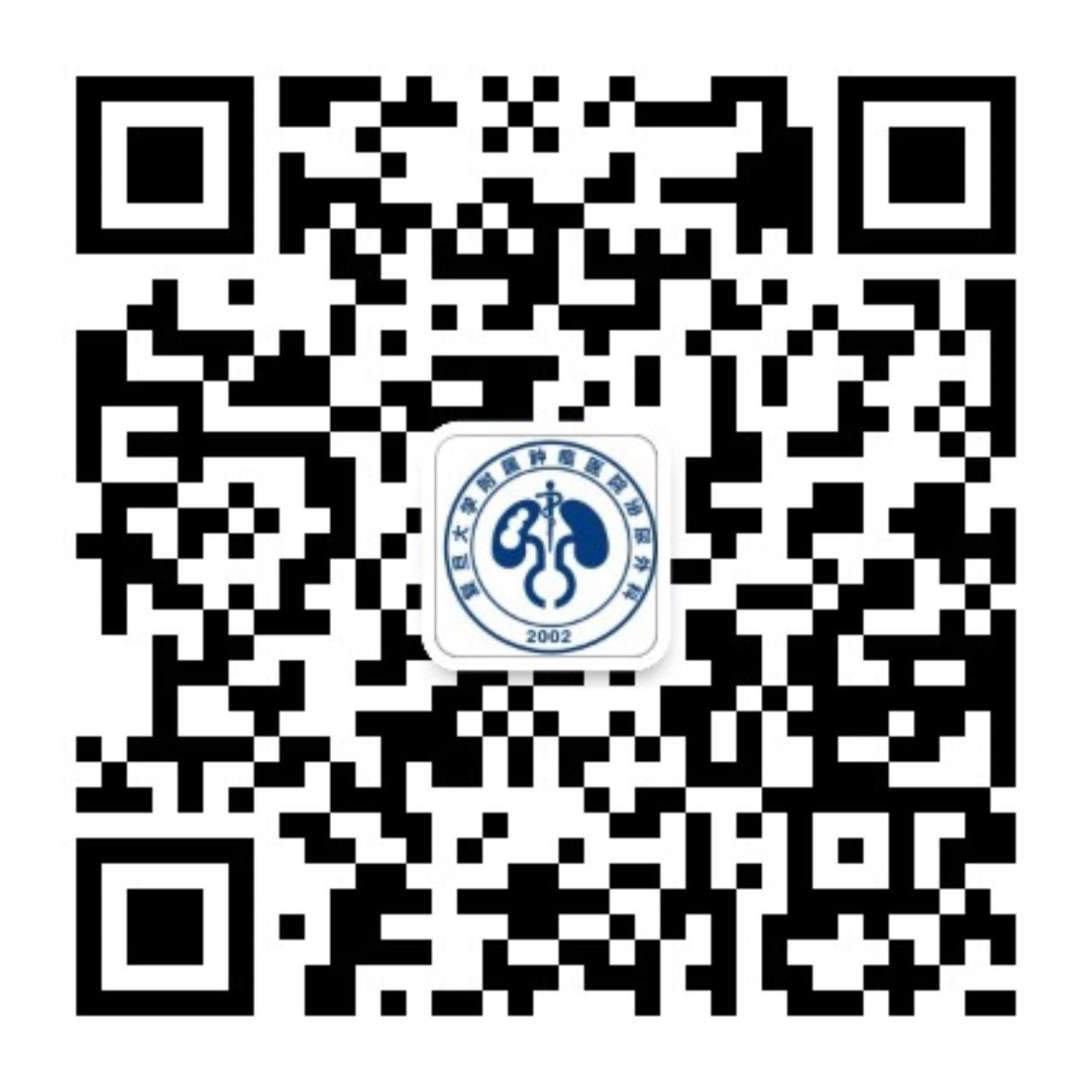 上海市专利工作者_复旦大学附属肿瘤医院